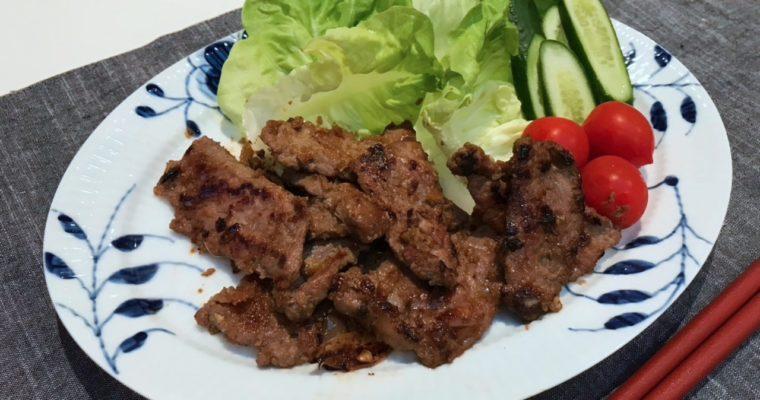 Bulgogi(Korean Beef BBQ)