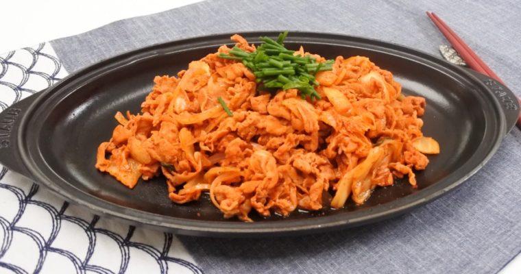 Pork Belly and Kimchi Stir Fry