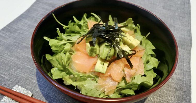 Avocado and Smoked Salmon Sushi Ball