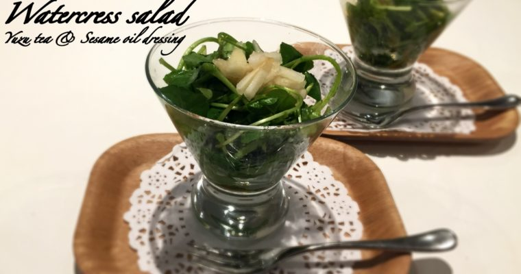Watercress and Pear Salad with Yuzu dressing
